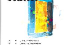 KOREA FASHION NEWS