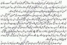 Urdu storirs