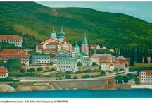 Αγιορειτικά μοναστήρια του Θανάση Μπακογιώργου  / Αγιορειτικά μοναστήρια του Θανάση Μπακογιώργου