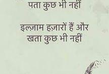 Shayri Hindi Life