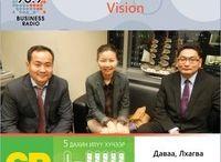 Vision, Business Radio 98.9 / Бизнес ба менежментийн мэдээлэл, зөвлөгөө, манлайлагчидтай хийсэн ярилцлагууд