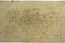 Maps of Mongolia