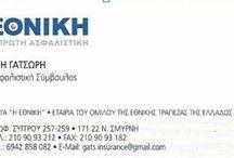 www.kwdikas.gr - Διαδικτυακά Περιοδικά Νομικά και λοιπά / Διαφημίσεις