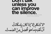 English - Arabic Quotes