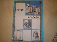 ókori görög