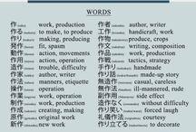 one kanji a day