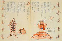 Hatsuyama Shigeru