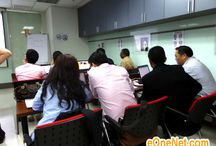 Alibaba Gold Supplier Workshop / Alibaba Gold Supplier Workshop