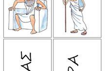mythology - history