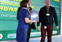 Ежегодная Конференция и Премия Digital-коммуникации России