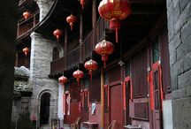 Cina orientale / magnificent and quiet place