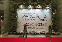 Flower events / 『フラワードリーム』『国際バラとガーデニングショー』など