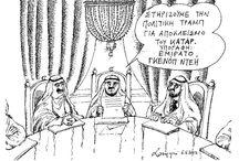 Πολιτική στην Ελλάδα