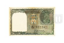 Government Of India Notes / Notes Issued by Government Of India