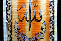 ALLAH C.C.LAFZI