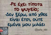 jokes #by erica