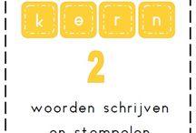 VLL: Kern 2