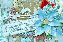 """Inspiration of """"New Year/Winter"""" theme / This board shows the work on the topic """"New Year/Christmas"""""""