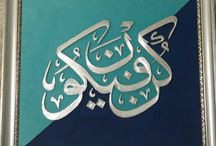 Islam din