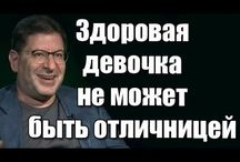 Лабковский