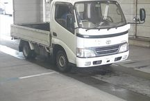 Toyota Dyna Truck 2003 White - High grade Trucks available for Purhcase / Refer:Ninki26714 Make:Toyota Model:Dyna Truck Year:2003 Displacement:2000cc Steering:RHD Transmission:MT Color:White FOB Price:7,000 USD Fuel:Diesel Seats  Exterior Color:White Interior Color:Gray Mileage:109,000 km Chasis NO:RZY220-0005252 Drive type  Car type:Trucks