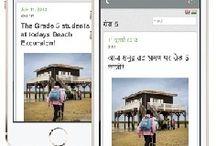App / Mobile Communication App
