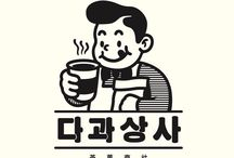 Vintage Hangul Lettering