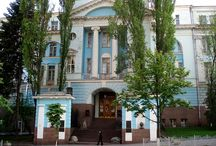 Музеи Киева