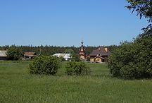 Красота Белогорья