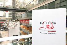 Giotto Enterprise Galleria illy