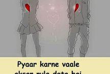 broken heart.....