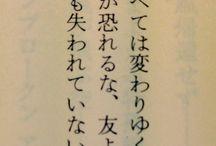 Word / by Terumasa Kibe