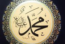 Allah Muhammed lafzi