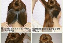 Fs hairstyle