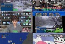 2007年03月25日(日) 能登半島沖地震 NHK