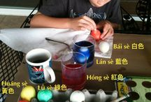 Learning Mandarin 中文 / Learn to Speak, Read and Write Chinese!