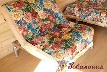 Серенада / Цветы, серенада, интерьер, ткань