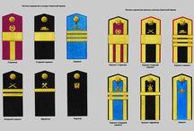 Вооружённых сил СССР