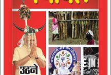 Subscribe For Online Hindi Magazine Just For 20 Rs. / Yathavat is Hindi News & views Magazine. Yathavat is an online Magazine and Hindi Patrika website for Hindi News & views. Socio political issues based Hindi Articles, articles on international issues in Hindi. Online Patrika, subscribe for Yathavat Hindi Patrika.