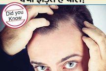 Doctor sahab hai- Blogs