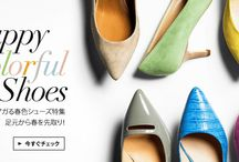 靴バナーデザイン参考