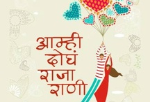 Love Marathi / Marathi Wallpaper for Love, Valentine SMS, Valentine Whatsupp Messege