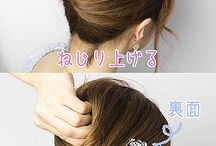 How To: Hair Style Tutorial