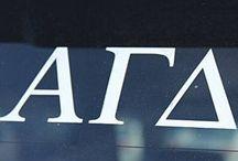 Alpha Gamma Delta Gifts / Alpha Gamma Delta Sorority and Greek Gifts