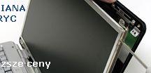 Ratuj Laptopa / Skuteczny, profesjonalny i niedrogi serwis komputerowy - Warszawa! Sprawdź naszą ofertę - zapraszamy!