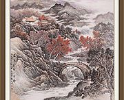 Shun Wang's Art works