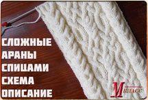 A tricota