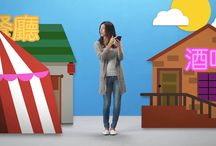 Google Search App - Films / Name&Name Design & Advertising created and co-directed a series of films to promote Google App in Taiwan.