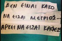 simple words.....