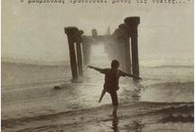 Αγαπημένοι Ελληνικοί Δίσκοι / Εδώ θα βρείτε τα αγαπημένα μου cd